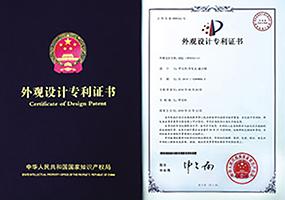 荣誉证书7