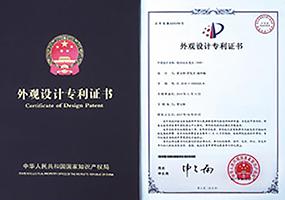 荣誉证书9